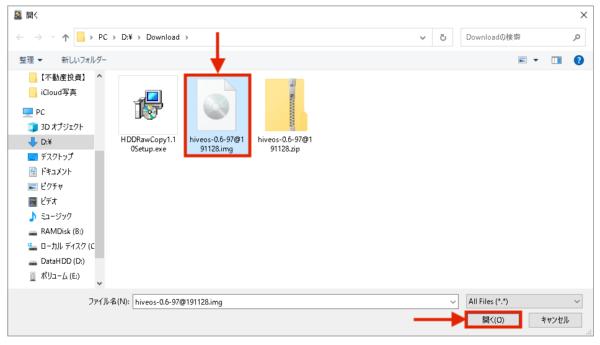 HiveOSのイメージファイルを選択